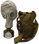 Soviet Military GP-5 Gas Mask, Filter and Carry Bag