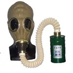 Chinese TF-1A Gas Mask