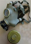 Bulgarian MC-1 Gas Mask Respirator