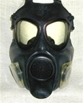 M-17 US Army Gas Mask