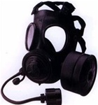 Unissued Korean ARMY HK-K1 NBC Gas Mask